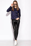 Женская демисезонная куртка 120PMH077 (Темно-синий)