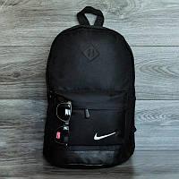 Рюкзак городской NIKE черный, спортивный портфель Найк на каждый день