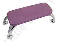 Подлокотник для маникюра на хромированных ножках фиолетового цвета