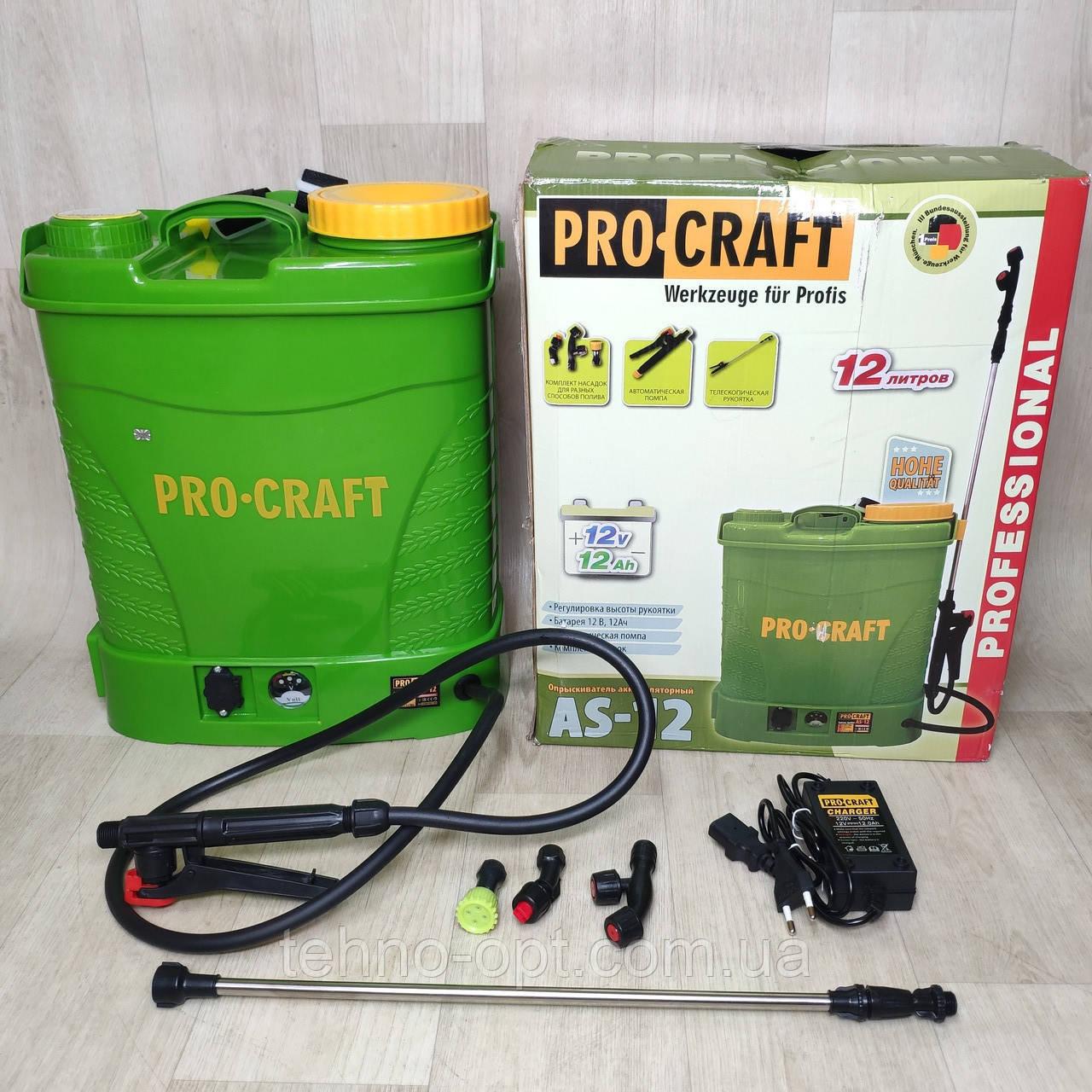 Опрыскиватель садовый аккумуляторный Procraft AS-12 литров