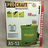 Опрыскиватель садовый аккумуляторный Procraft AS-12 литров, фото 3