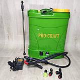 Опрыскиватель садовый аккумуляторный Procraft AS-12 литров, фото 5