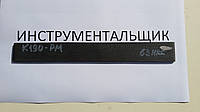 Заготовка для ножа сталь К190-РМ 195х46х4,7 мм термообработка (63 HRC), фото 1