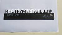 Заготовка для ножа сталь К190-РМ 160х55-59х4,3-4,6 мм термообработка (63 HRC), фото 1