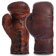 Перчатки боксерские кожаные на шнуровке VINTAGE F-0312 (темно-коричневый)