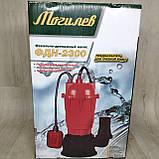 Фекально-дренажный насос Могилёв ФДН-2300 для грязной воды с поплавком, фото 8