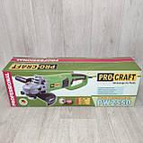 Болгарка PROCRAFT PW- 2550 230 ММ  С поворотной основной ручкой, фото 7