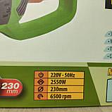 Болгарка PROCRAFT PW- 2550 230 ММ  С поворотной основной ручкой, фото 8