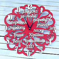 Часы настенные, подарок учителю, часы с пожеланиями 40см