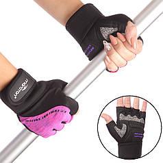 Перчатки для фитнеса женские MARATON AI-04-1403 (PL, PVC,открытые пальцы, р-р S-L)