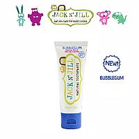Натуральная зубная паста Jack N' Jill (со вкусом жевательной резинки) (50g)