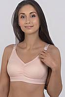 Бюстгальтер для кормления грудью (персик)