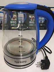 Электрочайник RAINBERG RB-905 (синий) (Хит сезона)