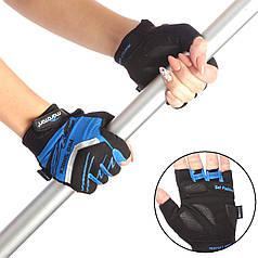 Перчатки для фитнеса женские MARATON 16-10029A (PL, PVC,открытые пальцы, р-р S-L)