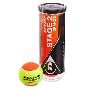 Мяч для большого тенниса DUNLOP (3шт) 602205 STAGE 2 (в вакуумной упаковке, салатовый), фото 2