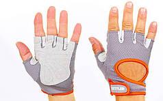 Перчатки для фитнеса KETTLER KTLR7370-093 размер XL серый-оранжевый
