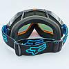 Мотоочки FOX MS-0297 затемненный визор (акрил, пластик, PL, эластан, цвета в ассортименте), фото 2