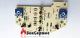 Плата индикации и управления на газовый котел Ariston UNO 24 MFFI/MI 65100750, фото 6