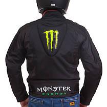 Мотокуртка текстильная с защитой и аэродинамическим горбом Monster MS-5528-G (PL, PVC, M-2XL-44-52, черный), фото 3
