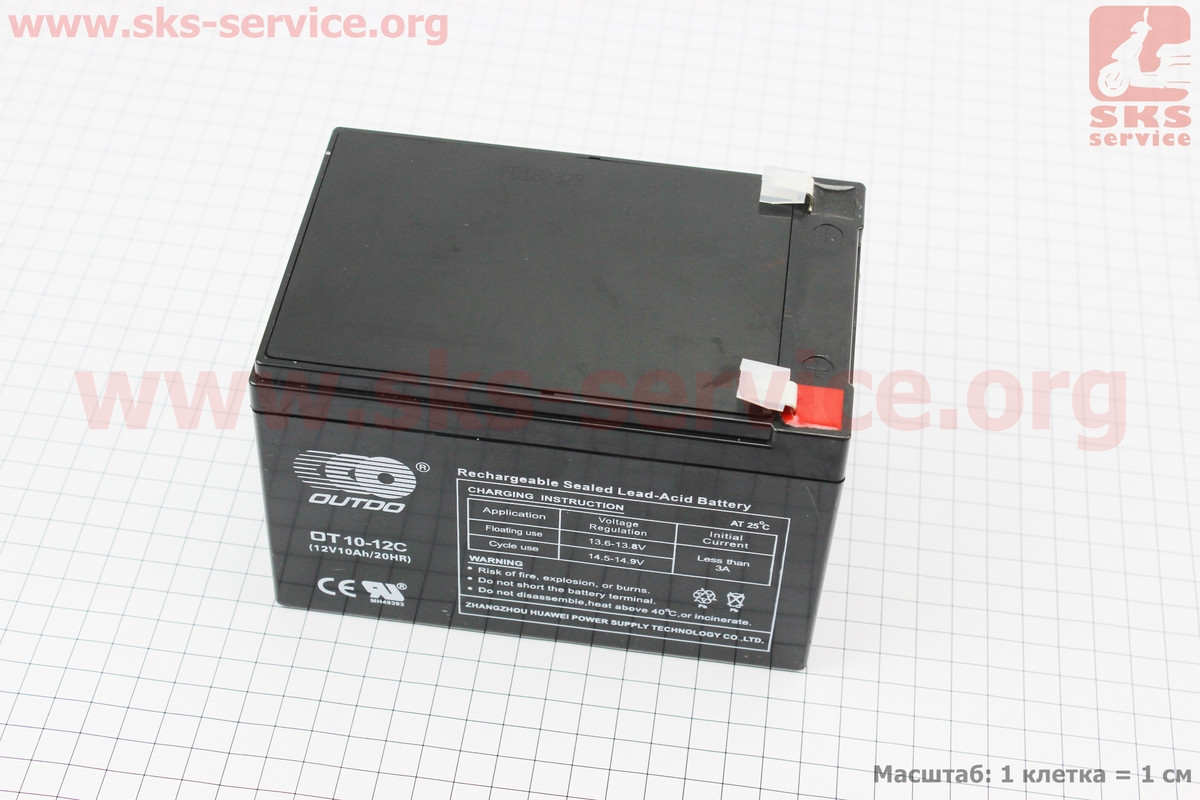 Аккумулятор OT10-12C - 12V10Ah (L151*W98*H96mm) для ИБП, игрушек и др., 2020