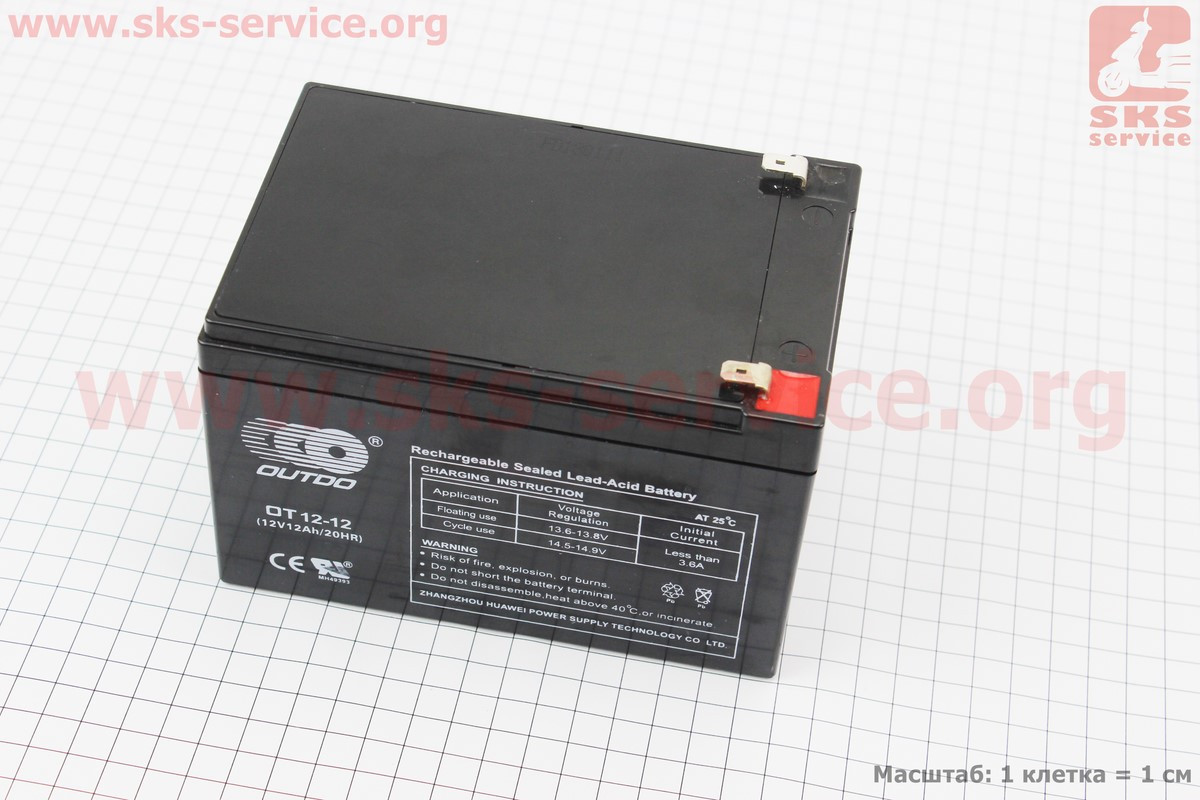 Аккумулятор OT12-12 - 12V12Ah (L151*W98*H96mm) для ИБП, игрушек и др., 2020