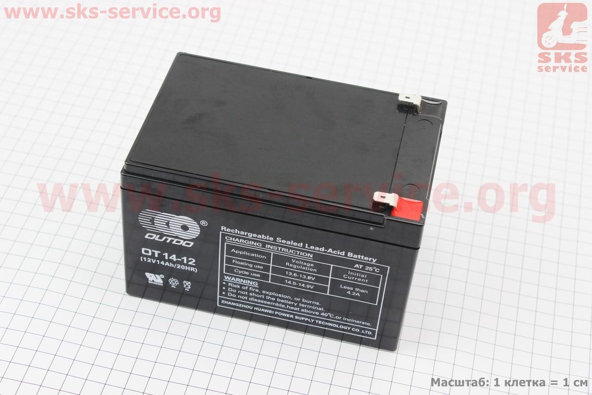Аккумулятор OT14-12 - 12V14Ah (L151*W98*H96mm) для ИБП, игрушек и др., 2020