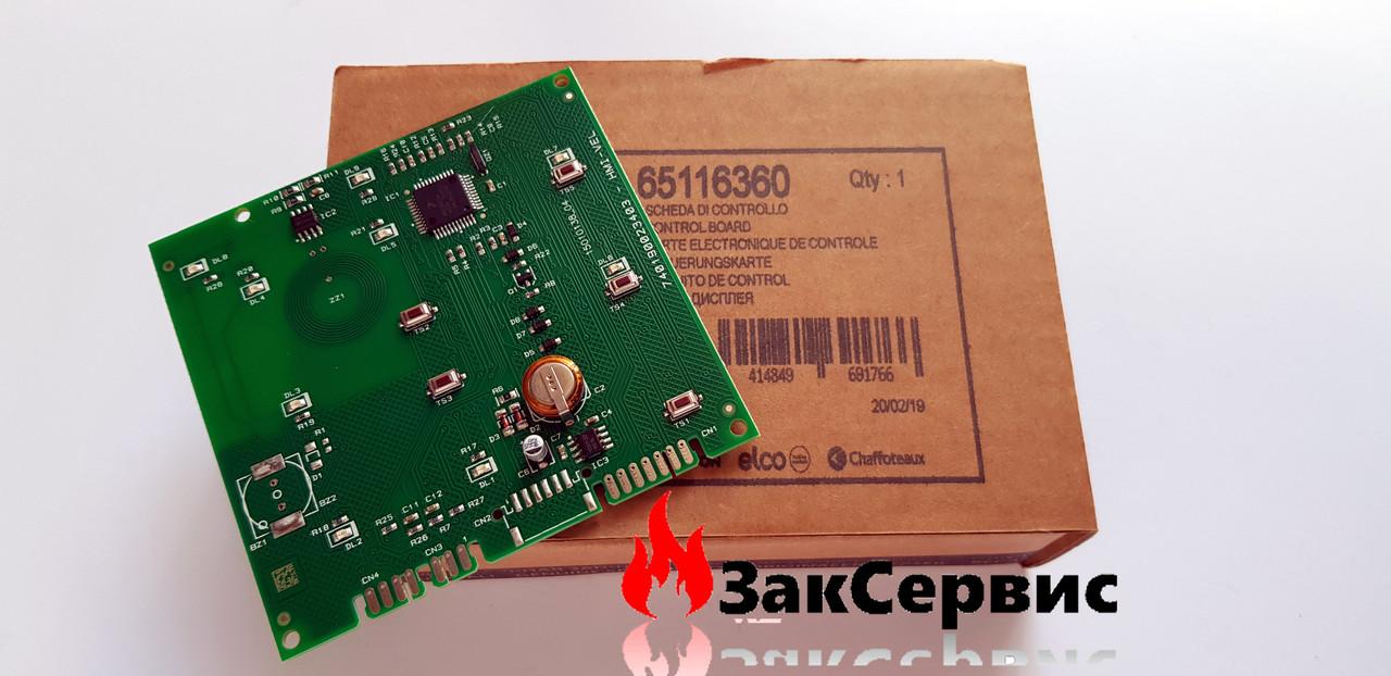 Управляющая плата и дисплея на водонагреватели Ariston ABS VLS EVO INOX PW65115409