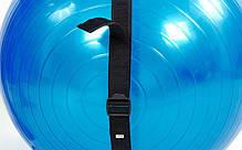 Мяч для фитнеса (фитбол) глянцевый с эспандерами и ремнем для крепл 65см PS FI-0702B-65 (1100г, ABS, синий), фото 2