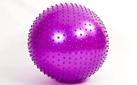 Мяч для фитнеса (фитбол) массажный 65см Zelart FI-1987-65, фото 2
