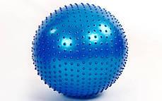 Мяч для фитнеса (фитбол) массажный 65см Zelart FI-1987-65, фото 3
