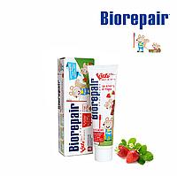 Детская зубная паста BIOREPAIR Kids, со вкусом земляники (0-6), 50 мл