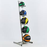 Подставка (стойка) для медболов на 5 мячей Zelart TA-8217 (металл, р-р 53x60x153см) уп.2ящ LRK-147