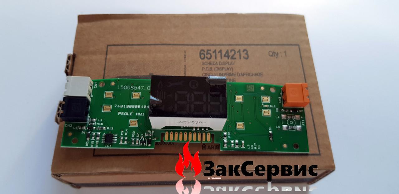 Плата дисплея на газовый конденсационный котел Ariston CARES PREMIUM65114213