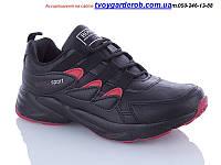 Стильные кроссовки для подростков BONOTE р36-41(код 8820-00)