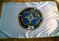 Прапор та герб Державної міграційної служби