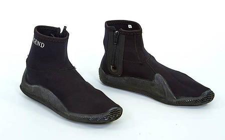 Ботинки для дайвинга LEGEND PL-DNS10 (5мм неопрен, резина, размер L-XXL EU-40-46, RUS-40-45, черный), фото 2