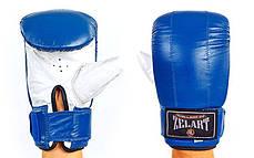 Снарядные перчатки с манжетом на липучке Кожа Zelart ZB-4001 (р-р M-XL, цвета в ассортименте), фото 2
