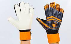 Перчатки вратарские с защитными вставками на пальцы FB-900 (PVC, р-р 8-10, цвета в ассортименте)