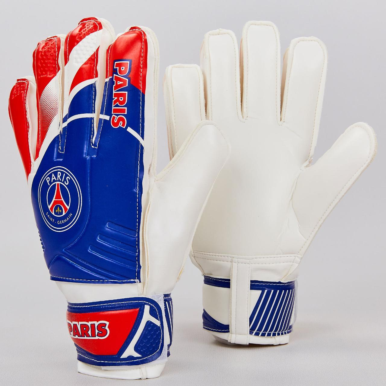 Перчатки вратарские FB-0187-2 PARIS SAINT-GERMAIN (PVC, р-р 8-10, синий-красный)