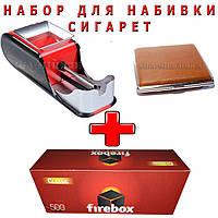 Электрическая Машинка Для Набивки Сигарет Gerui 2 + Сигаретные Гильзы 500 шт + Портсигар, фото 1