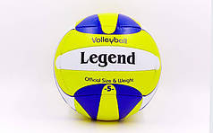 М'яч волейбольний PU LEGEND LG2010 (PU, №5, 3 шари, зшитий вручну)