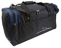 Дорожная сумка 60 л Wallaby 430-2 черная с синим