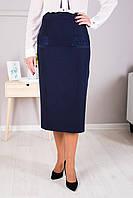 Прямая юбка украшена кружевом синяя, фото 1