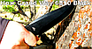 Метательный нож 260мм. Мощный клинок 4,9мм. Сталь 420 не ржавеет не ломается.  Спецпокрытие black oxide., фото 3