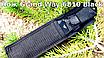 Метательный нож 260мм. Мощный клинок 4,9мм. Сталь 420 не ржавеет не ломается.  Спецпокрытие black oxide., фото 7