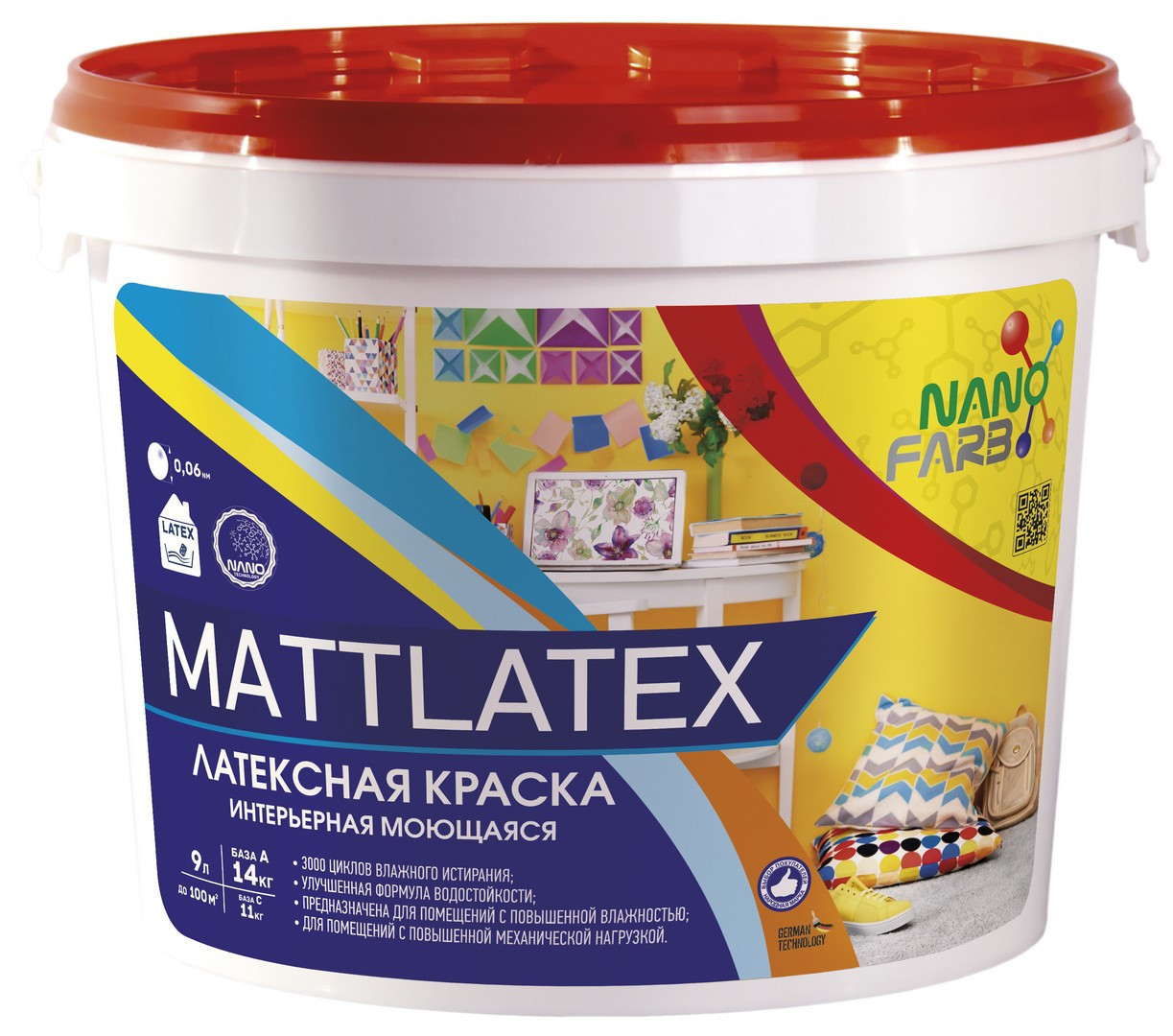 Интерьерная акриловая латексная краска моющая Mattlatex Nano farb TR Base 11 кг/ 9 л