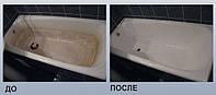 Ремонт и реставрация ванн в Луганске, Днепропетровске, Николаеве, Херсоне, Донецке