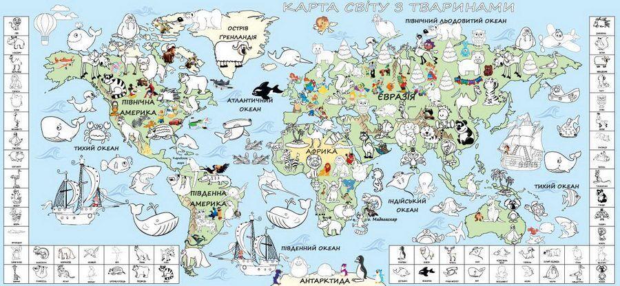 Шпалери-розмальовки Дитяча карта світу кольорова 60*130 см C-130002