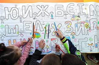 Шпалери-розмальовки Дитяча карта світу кольорова 60*130 см C-130002, фото 2