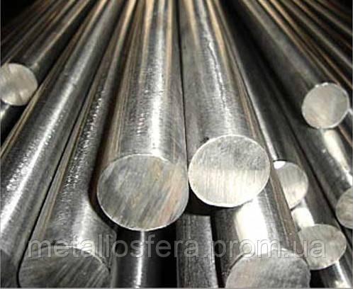 Покупаем круги из нержавеющей стали